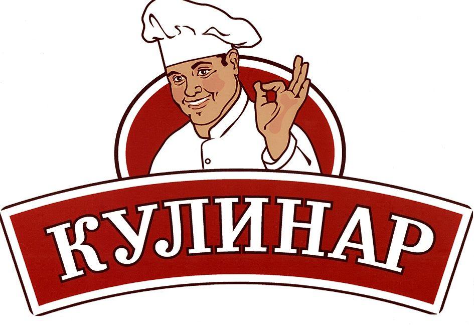 Кулинар поневоле