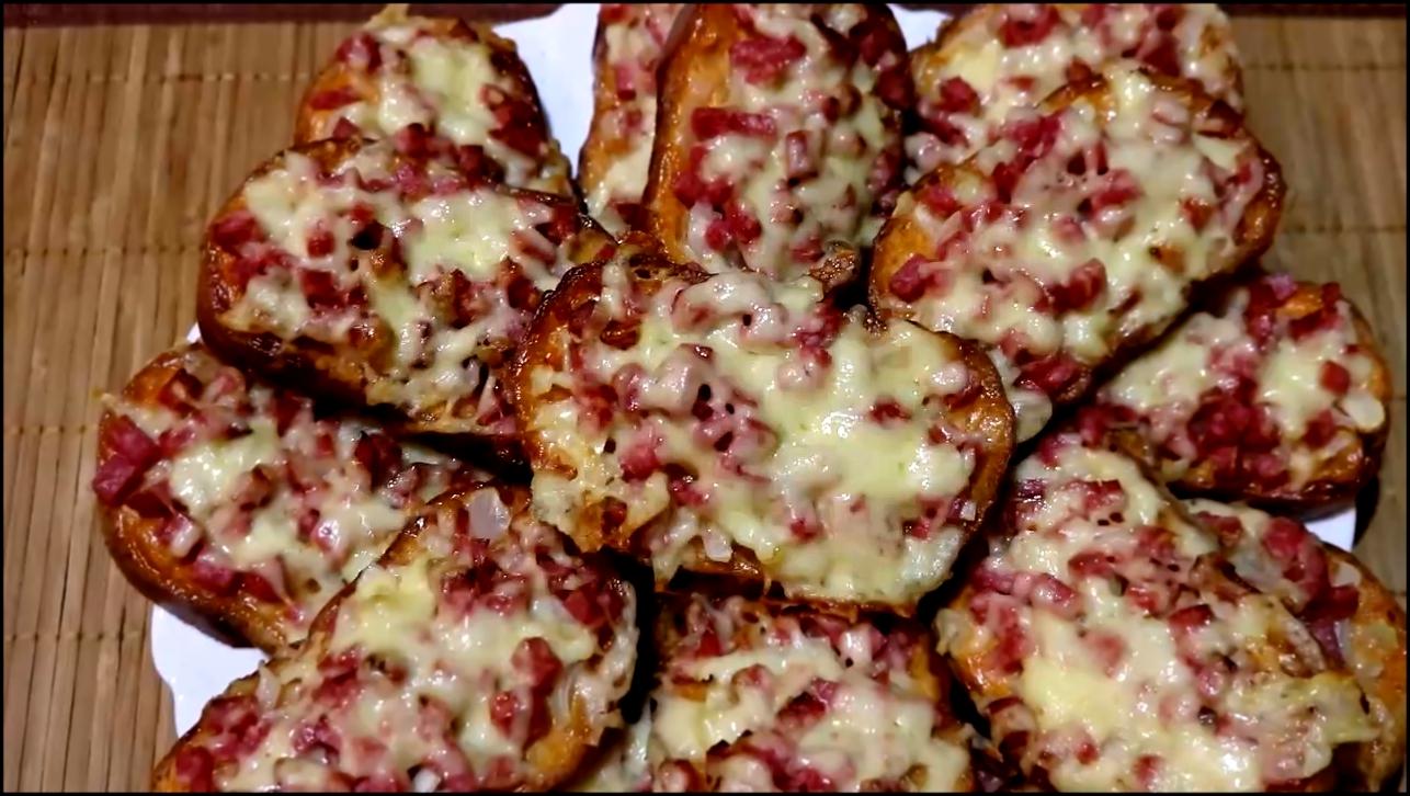 Горячие пицца-бутерброды за 5 минут