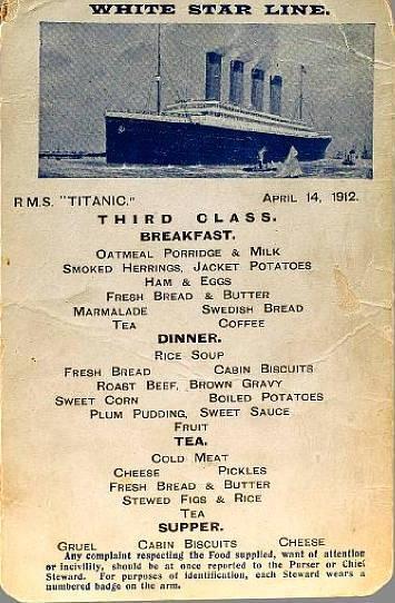 Последний ужин на Титанике. 3 класс