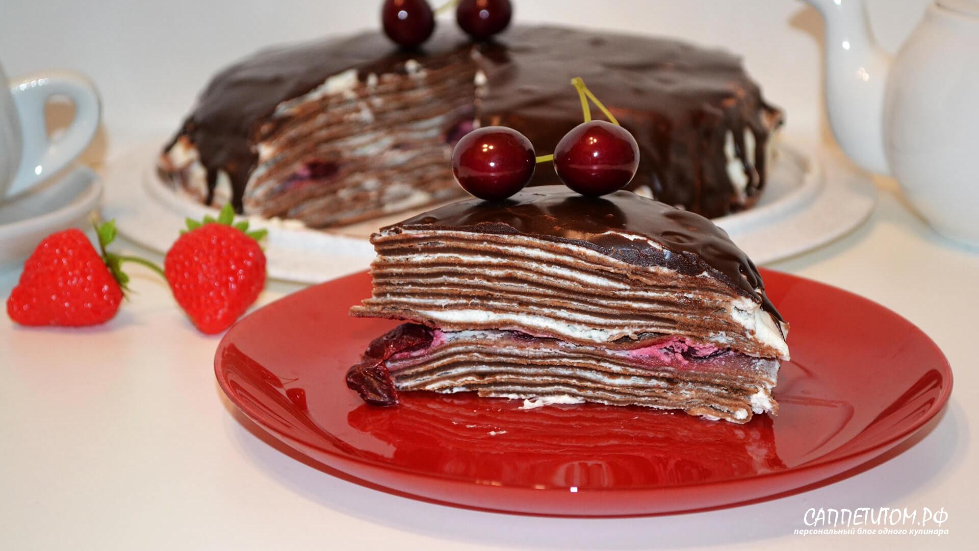 Блинный торт со сливочным и вишнёвым кремом