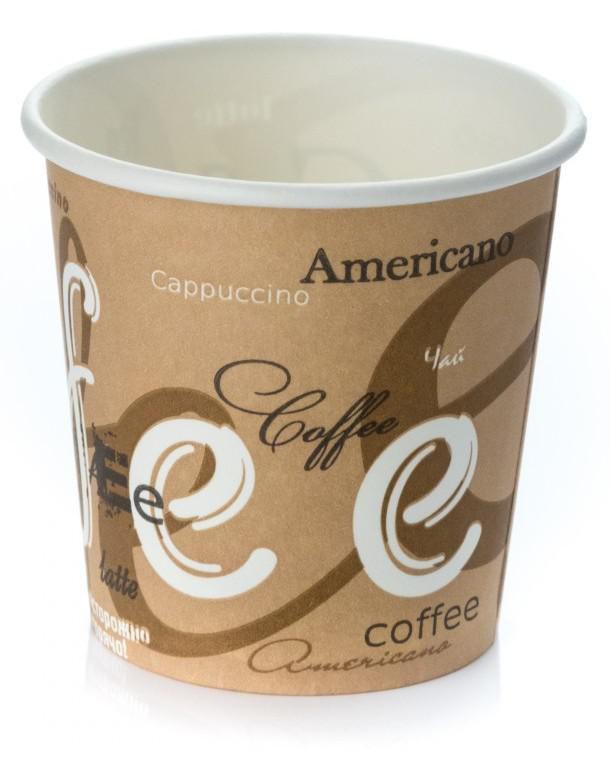 Одноразовый бумажный стакан для кофе, однослойный «Coffee», 100 мл